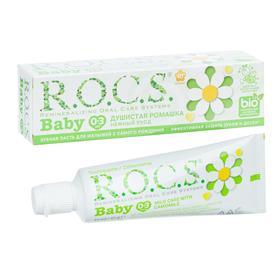 Зубная паста R.O.C.S. Baby Нежный уход. Душистая ромашка, 45гр