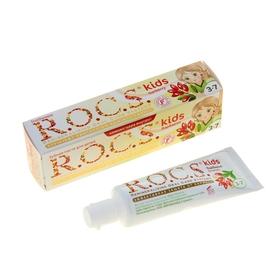 Зубная паста R.O.C.S. для детей Барбарис, 45гр