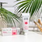 Зубная паста R.O.C.S. PRO Baby Минеральная защита и нежный уход, 45гр