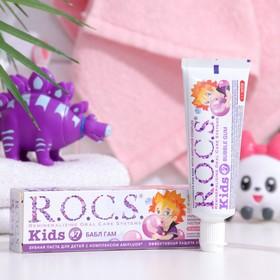 Зубная паста R.O.C.S. для детей Бабл Гам, 45гр