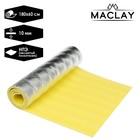 Коврик туристический с фольгой, размер 180 х 60 х 1 см, цвет жёлтый