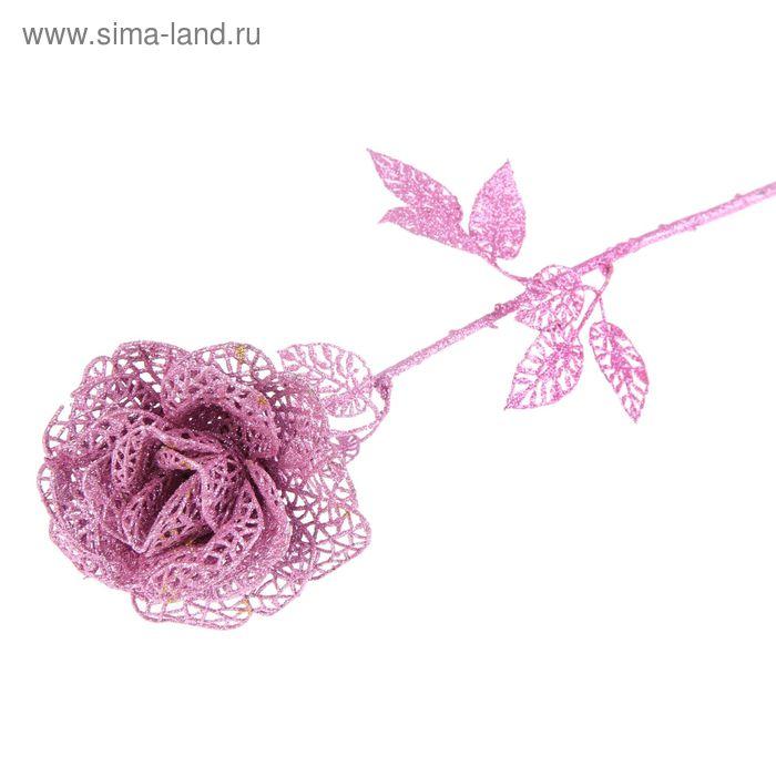 """Цветок искусственный """"Ажурная роза"""" розовая"""