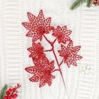 """Ветка для декора """"Резные листья"""" микс"""