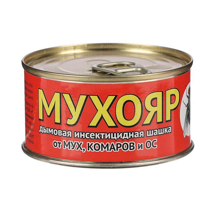 """Дымовая инсектицидная шашка """"Мухояр"""" от мух, комаров и ос, 100 г"""