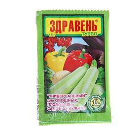 Удобрение Здравень турбо Универсальный для овощных, плодовых и садовых культур 15г Ош