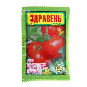 Fertilizer Zdrav Turbo for feeding tomatoes and peppers 15g.