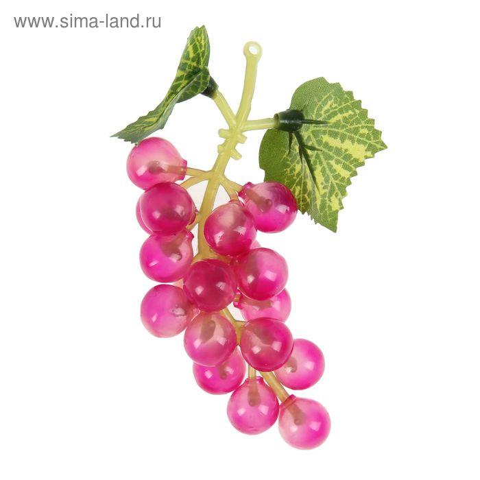 Искусственный виноград (18 ягод)