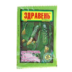 Удобрение Здравень турбо для огурцов, тыквы, кабачков и патиссонов 15г Ош