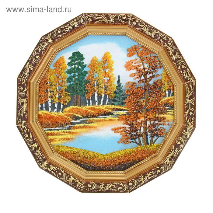 "Багет ""Осень"" №3 двенадцатигранный 32х32 см каменная крошка"