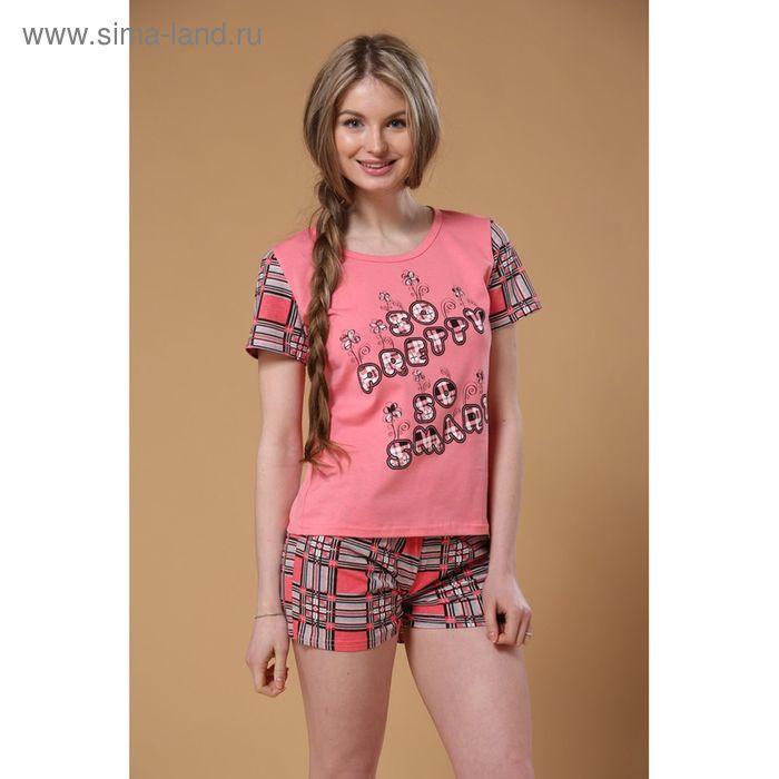 Комплект женский (футболка, шорты), цвет коралл, размер 44 (арт. FS2162b)