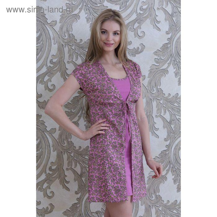 Комплект женский (халат, сорочка), цвет лиловый, размер 44 (арт. FS2195)