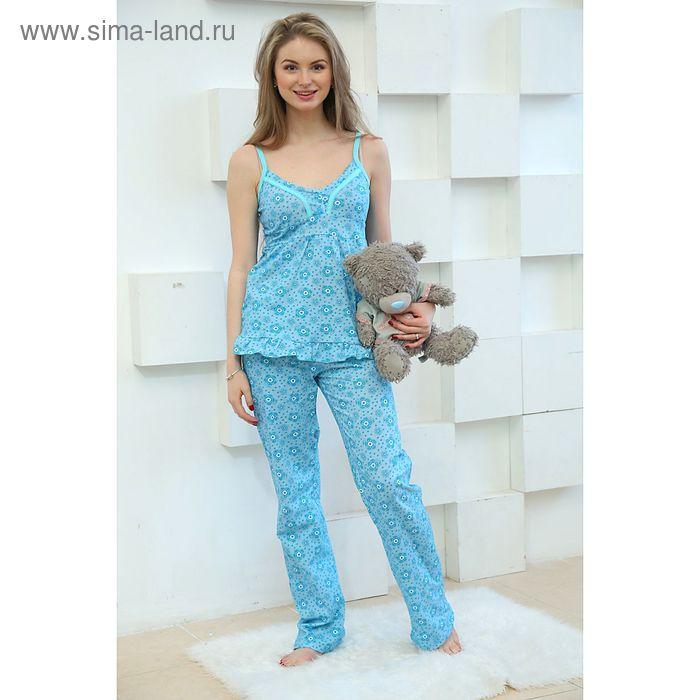 Пижама женская (топ, брюки), цвет бирюзовый, размер 46 (арт. FS2166)