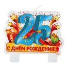 """Свеча в торт серия Юбилей """"С Днём рождения"""" 25 лет"""