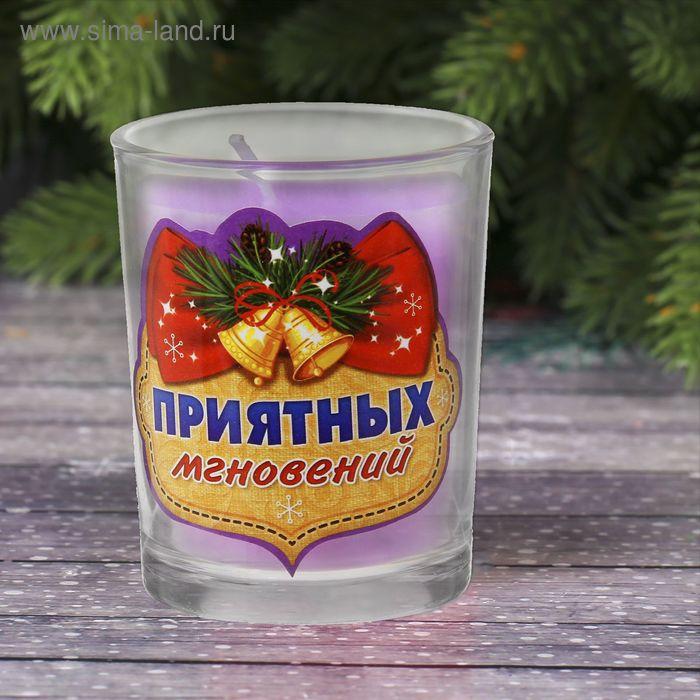 """Свеча в стакане """"Приятных мгновений"""" с ароматом ежевики"""