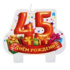 """Свеча в торт серия Юбилей """"С Днём рождения"""" 45 лет"""