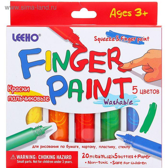 Краски пальчиковые, 5 цветов по 20 мл.