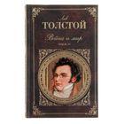 Война и мир. (в 2-х томах Том 2). Автор: Толстой Л.Н.