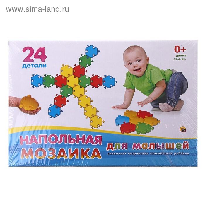 Мозаика напольная для малышей в коробке, 24 элемента