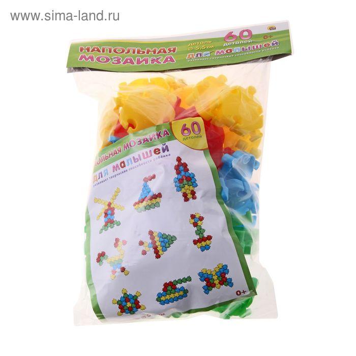 Мозаика напольная для малышей, 60 элементов