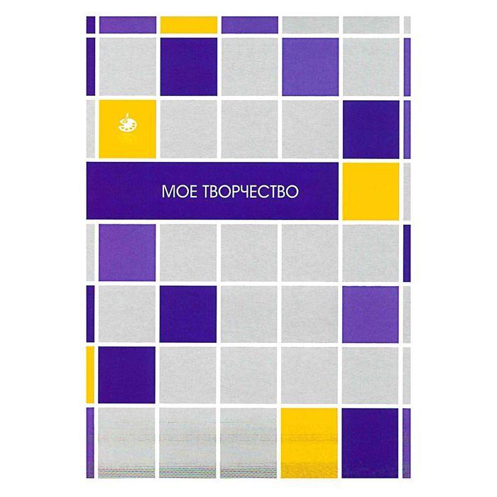 Набор вкладышей для портфолио «Яркая графика», для учеников 1-11 классов, А4, 16 листов, картон, в пакете с европодвесом - фото 408707754