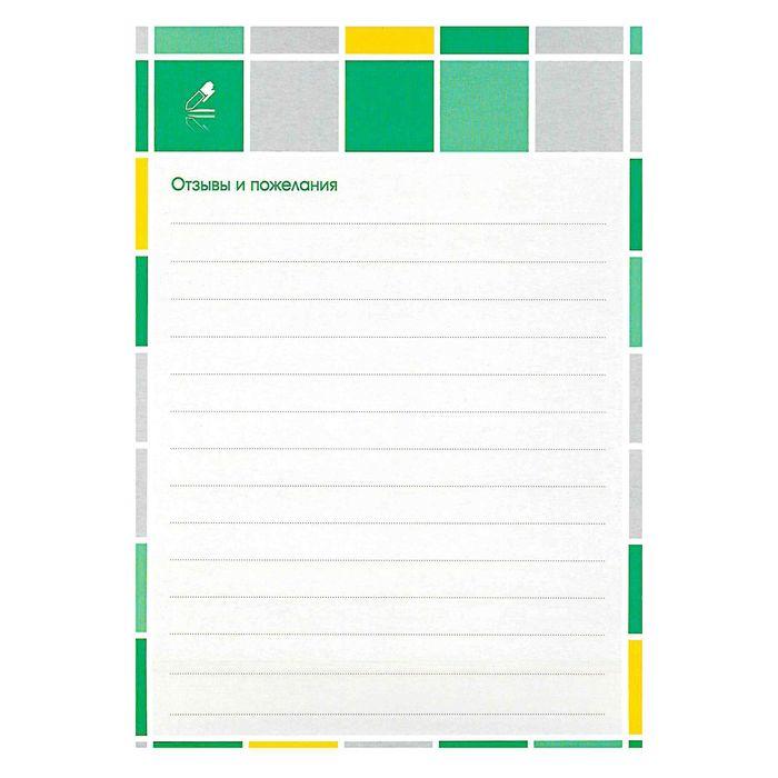 Набор вкладышей для портфолио «Яркая графика», для учеников 1-11 классов, А4, 16 листов, картон, в пакете с европодвесом - фото 408707756