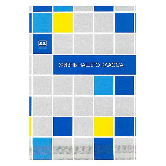 Набор вкладышей для портфолио «Яркая графика», для учеников 1-11 классов, А4, 16 листов, картон, в пакете с европодвесом - фото 408707748