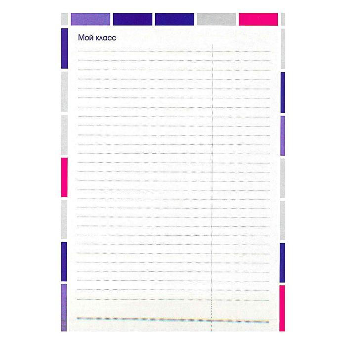 Набор вкладышей для портфолио «Яркая графика», для учеников 1-11 классов, А4, 16 листов, картон, в пакете с европодвесом - фото 408707751