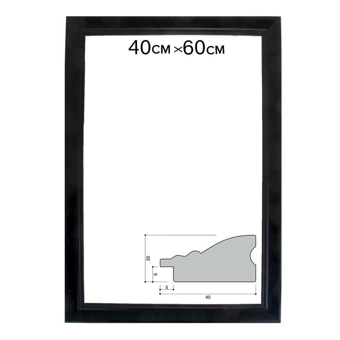 Рама для зеркал и картин 40х60х4 см, цвет чёрный