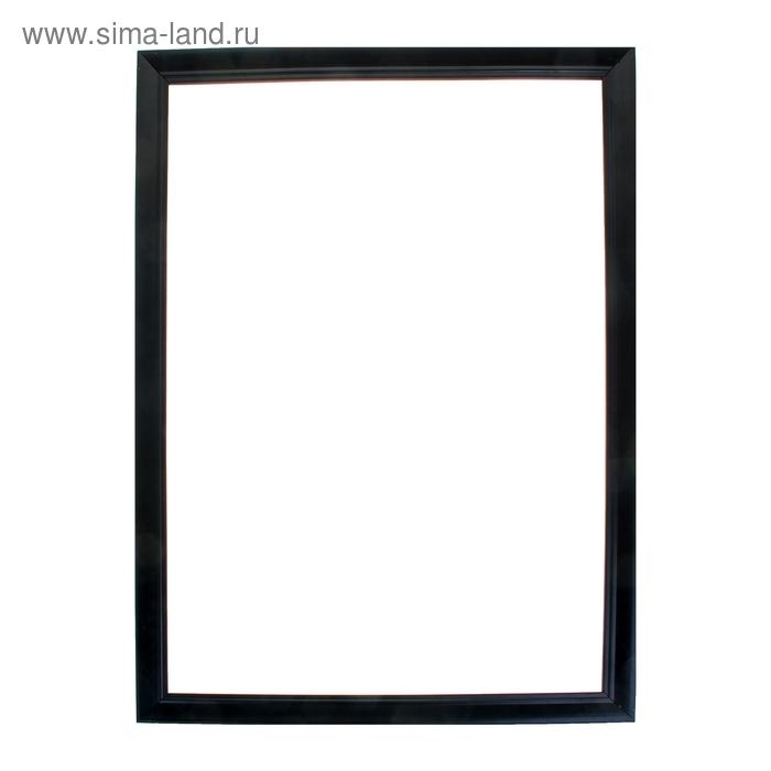 Рама для зеркал и картин 59,4х84,1х4 см, цвет чёрный