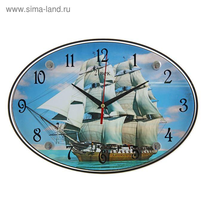 """Часы настенные овальные """"Парусник"""", 24х34 см"""