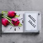 """Часы настенно-настольные с фоторамкой """"Три тюльпана"""", 17х32  см, микс"""