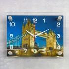 """Часы настенные прямоугольные """"Тауэрский мост ночью""""20х26 см"""