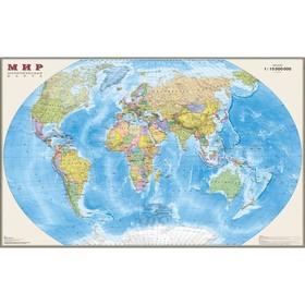 Карта Мира политическая, 197х127 см, 1:15М, ламинированная, в картонном тубусе