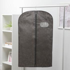 Чехол для одежды с окном, 60×100 см, спанбонд, цвет серый