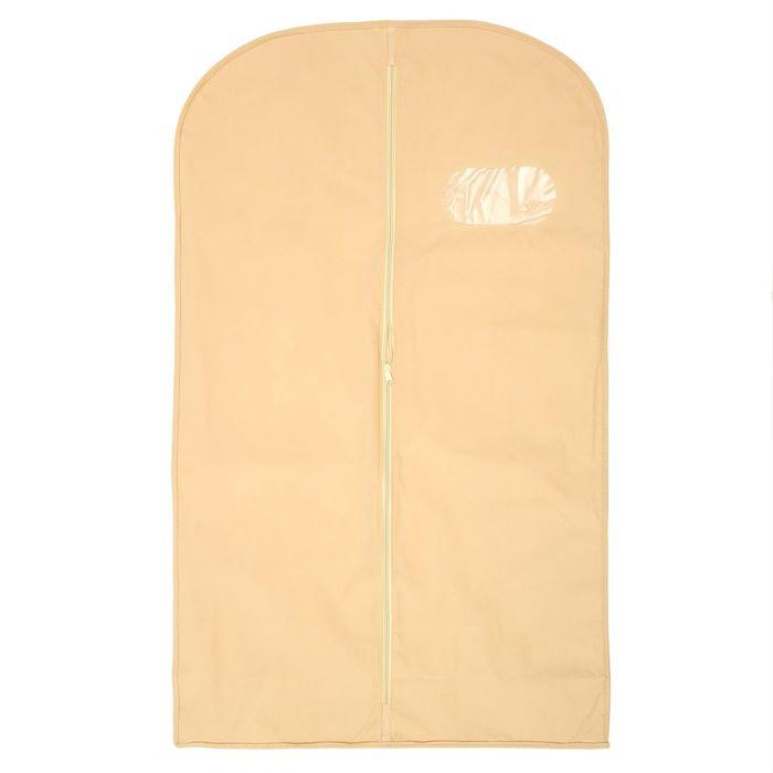 Чехол для одежды с окном 60×140 см, спанбонд, бежевый