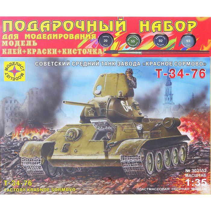 """Сборная модель """"Танк Т-34-76 завода """"Красное Сормово"""""""