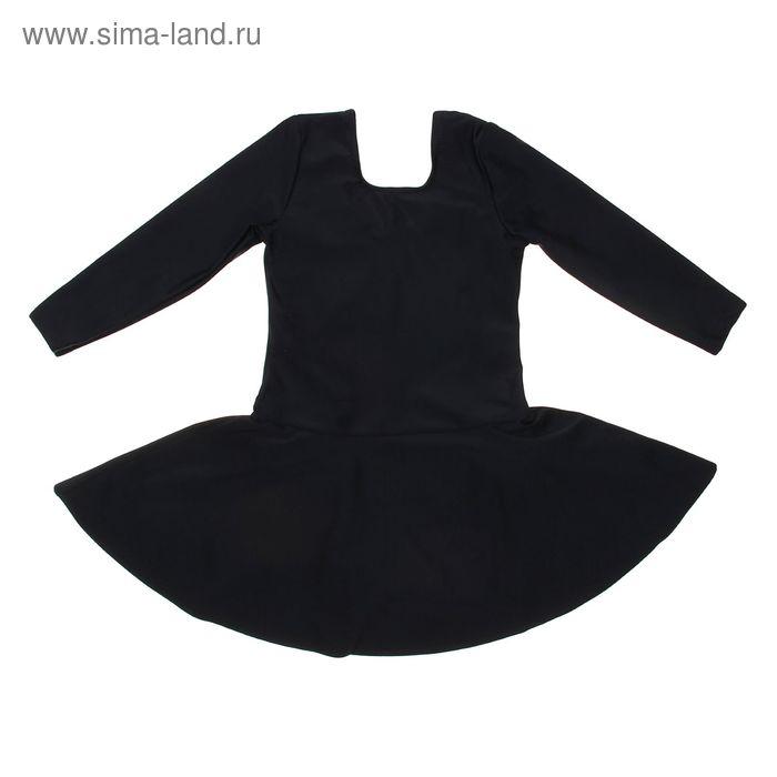 Костюм гимнастический для девочки с юбкой, рост 152 см (12 лет), цвет черный