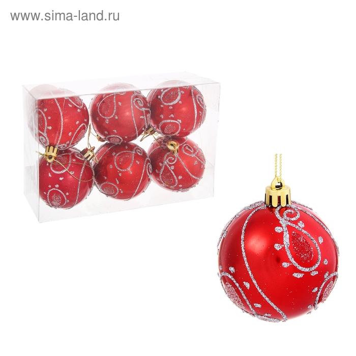 """Новогодние шары """"Красный мираж с пером"""" (набор 6 шт.)"""