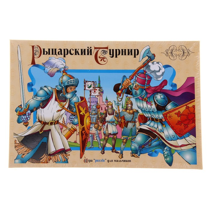 Картинки для декупажа рыцарский турнир