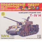 Сборная модель «Немецкий танк Т-IV H»