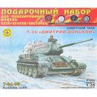 """Сборная модель """"Танк Т-34 """"Дмитрий Донской"""""""
