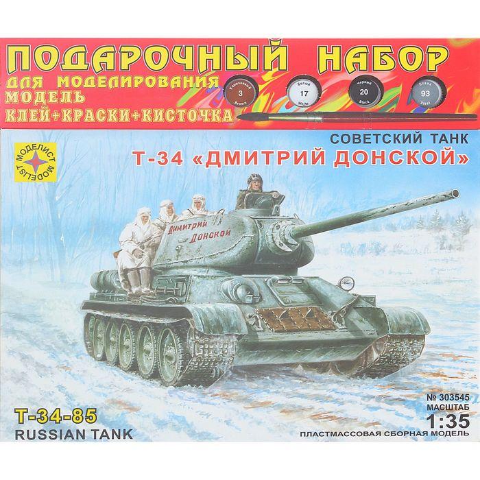 Сборная модель «Танк Т-34 «Дмитрий Донской»