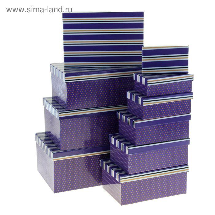 """Набор коробок 10в1 """"Полоска и горох"""", цвет фиолетовый"""