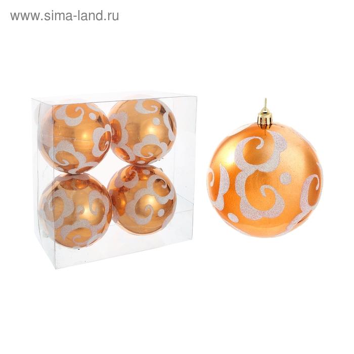 """Новогодние шары """"Карамелька с зимним узором"""" (набор 4 шт.)"""