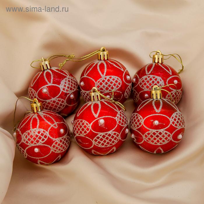 """Новогодние шары """"Красный мираж с жемчужной сеткой"""" (набор 6 шт.)"""