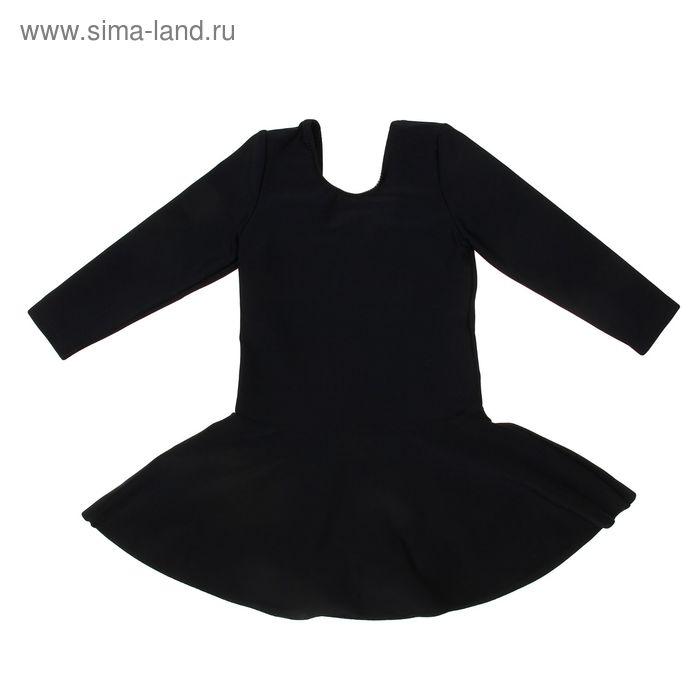 Костюм гимнастический для девочки с юбкой, рост 158 см (13 лет), цвет черный