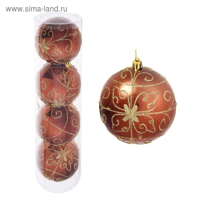 """Новогодние шары """"Шоколадный мираж"""" (набор 4 шт.)"""