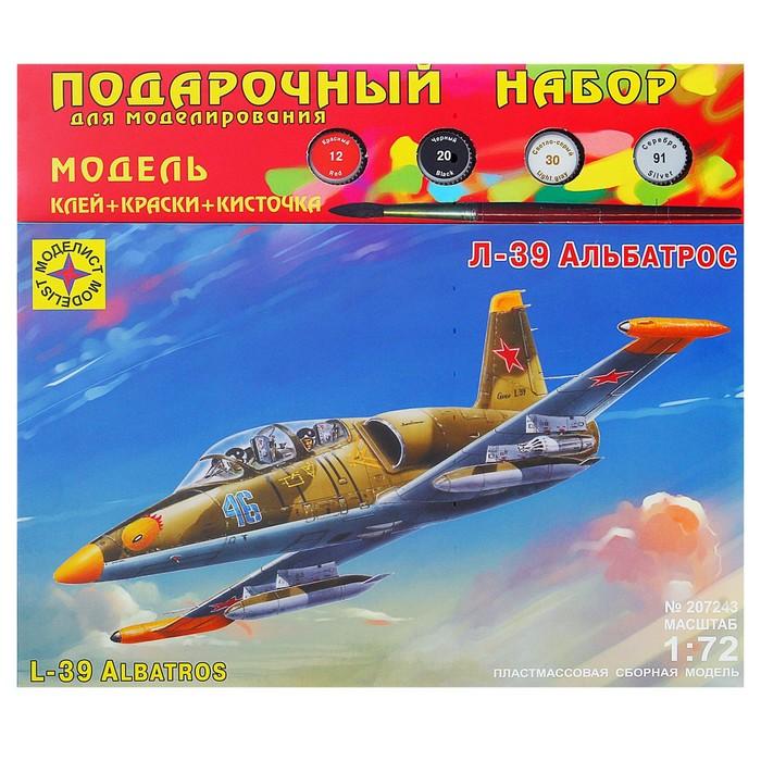 Сборная модель «Самолёт Л-39 «Альбатрос»