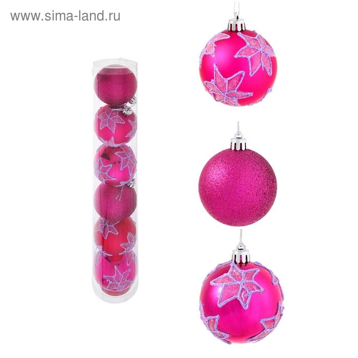 """Новогодние шары """"Малиновые цветы"""" (набор 6 шт.)"""