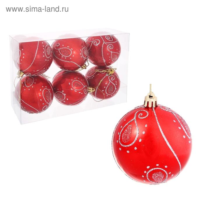 """Новогодние шары """"Красное перо"""" (набор 6 шт.)"""
